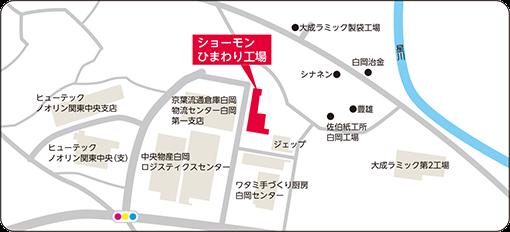 ひまわり工場地図画像